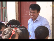 【公益】教师节主题感人瞬间:张玉滚