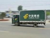 """热搜第一!中国邮政将全面提速,邮件次日达!顺丰""""通达系""""慌了?"""
