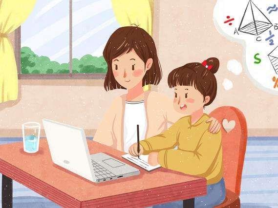疫情防控时代如指导孩子居家进修生活?这些建议请家长接收
