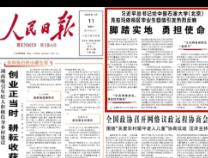 习近平给中国石油大学克拉玛依校区毕业生回信引发热烈反响