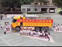 """我们不发""""谣言""""!为了滨州的孩子们,这张""""热传图""""必须发!"""