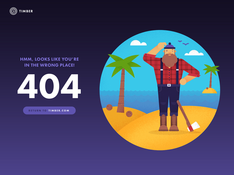 404页面设计参考