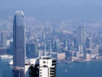 林郑月娥:欢迎人大通过有关建立健全香港特区维护国家安全的法律制度和执行机制的决定