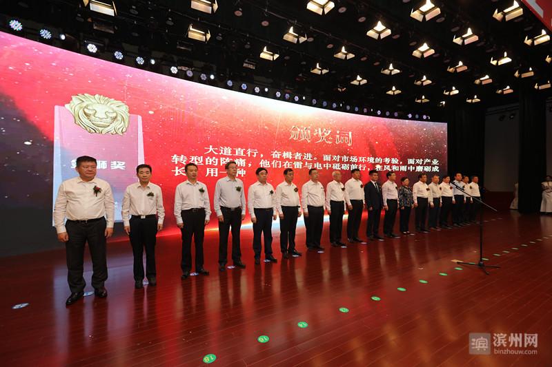 难得一见!不可错过!滨州79位重量级企业家闪亮登场!