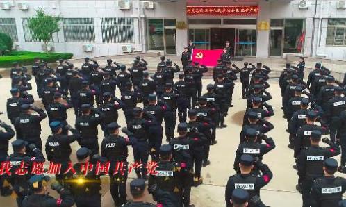 这就是山东·滨州|滨州公安特巡警唱响警歌 向党的百年华诞献礼!