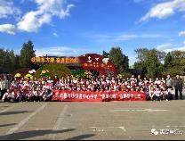 惠民何坊街道小学生走进清华北大研学