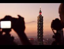 人民日报钟声:挑战一个中国原则的企图必将失败