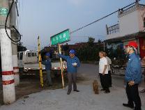 国家电网滨州供电公司:确保用电高峰时期不停电