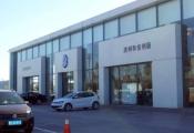 【直播】滨州网汽车带你探秘滨州和鑫集团之和佳上汽大众店