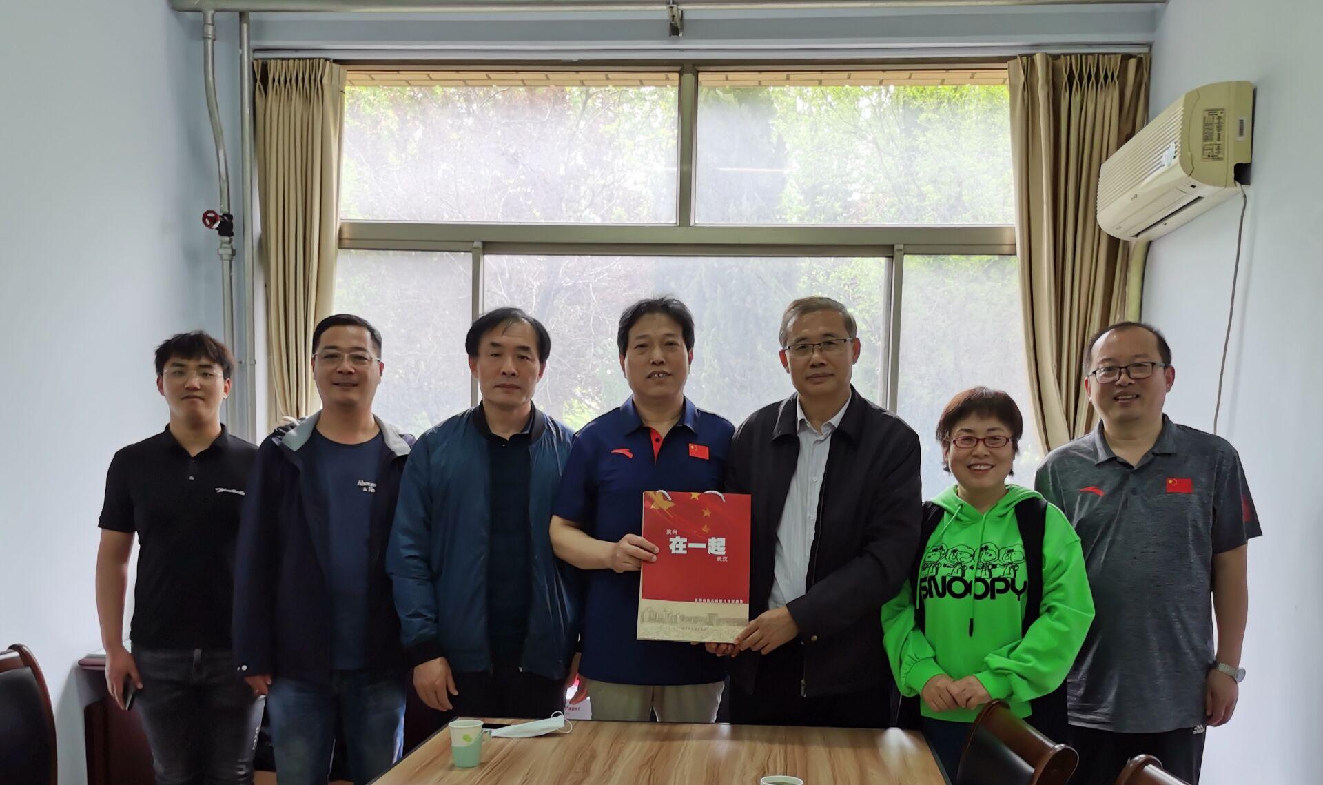 """""""滨州市音乐家协会与滨州学院离退休工作处同心抗疫在一起"""