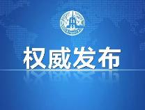 美专家:正与中国同业协作研发新型冠状病毒疫苗