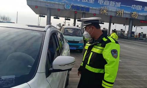 县区行动丨惠民县加强交通运输领域管控坚决打赢疫情防控阻击战