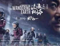 新华国际时评:呵护中国科幻走向世界的每一步