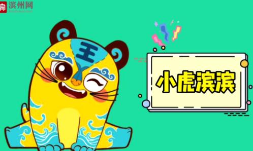 """【小虎滨滨说""""83""""】入门课程来了!"""
