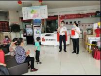 邹平农商银行开展零售类贷款营销活动