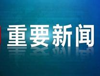 滨州金融三部门联合发文做好金融服务全力保障疫情防控