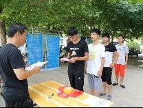 大年陈镇开展夏季征兵初审初检工作