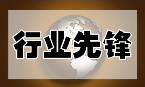 """王红霞: 把""""知识文明""""和""""身边文明""""一起教给学生"""