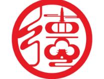 第八届滨州市敬业奉献道德模范事迹展播