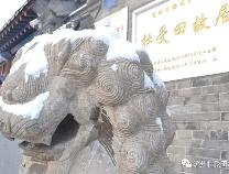 古宅 白雪 美景_滨州杜受田故居