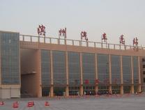 台风走哪路啥时来?滨州汽车总站将临时变更班车班次