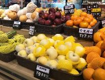 """滨州水果大调查:4个苹果23元!从""""按斤买""""到""""论个买""""…"""