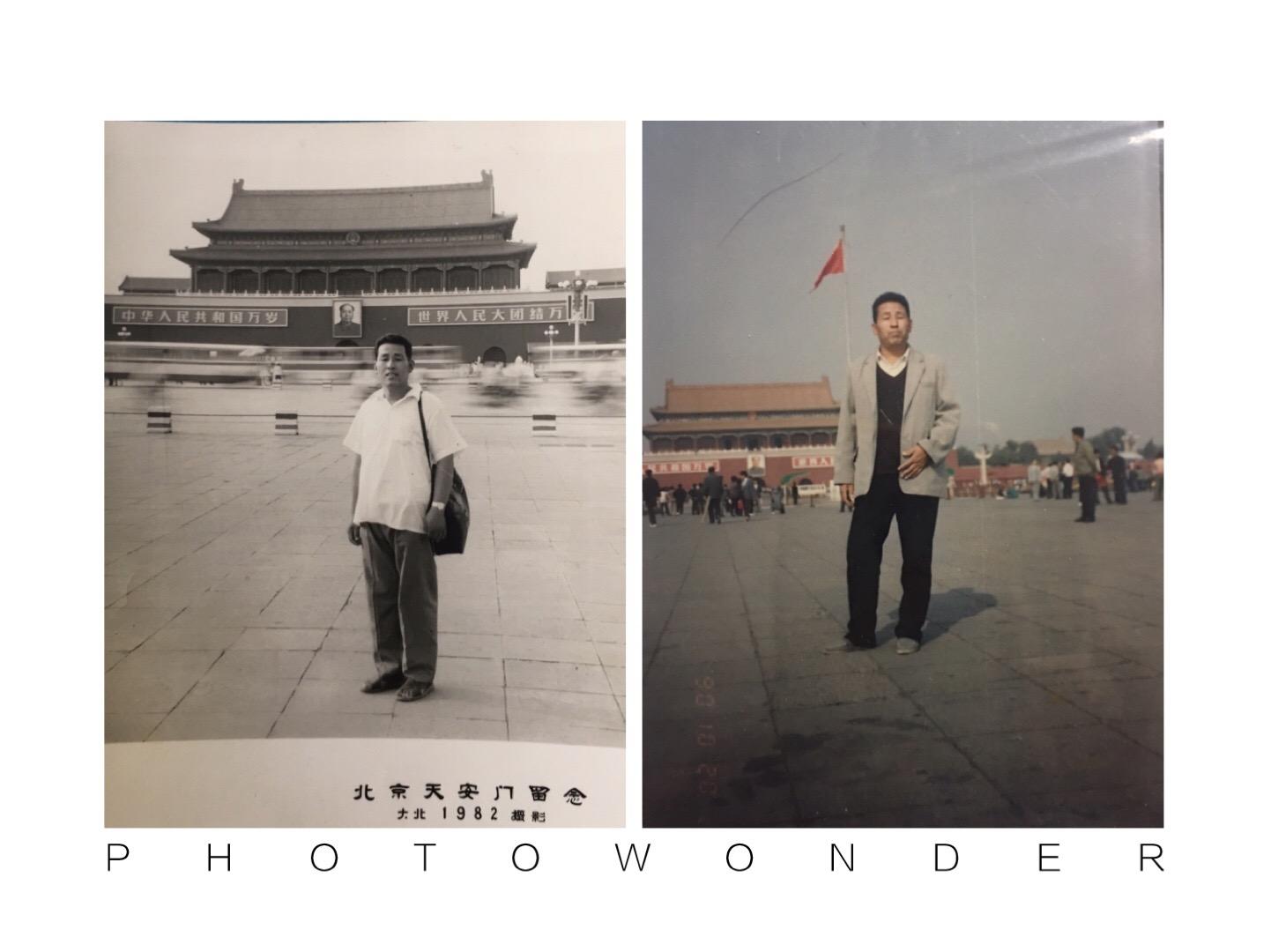 1982年和1990年10月20日