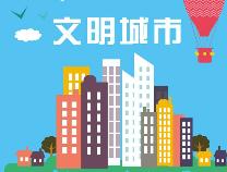 市环保局局长李海峰:持续排查整改各类环境污染隐患