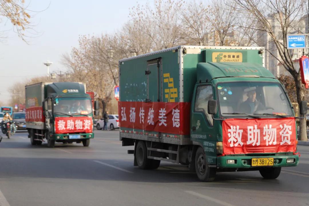 """惠民县启动""""过暖冬 过好年""""救助活动 将救助万余户贫困群众"""