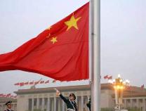 人民日报钟声:一个中国原则不容挑战