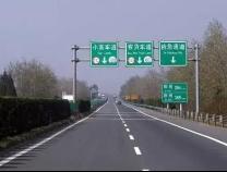 注意!11月30日起 滨州境内两条高速最高限速调整