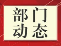 """滨州""""创城""""文艺作品创作征集活动启动"""
