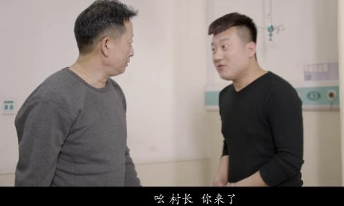 滨州大地影视精心制作公益微电影《三斤三两》