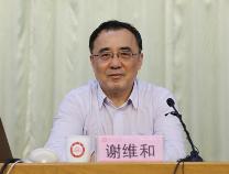 清华大学原副校长、教授谢维和:德育搞不好 是教育最大的失败