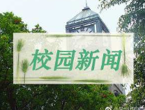 滨州职业学院后勤党支部:组织建在项目上 党旗插在工地上