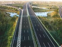 事关出行!G228丹东线滨州段和秦滨高速公路又有新消息传来