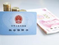 好消息!滨州公积金提取可以直接到社保卡了!