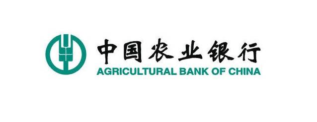 农民进城买房贷款: 首付20%,5日放款!