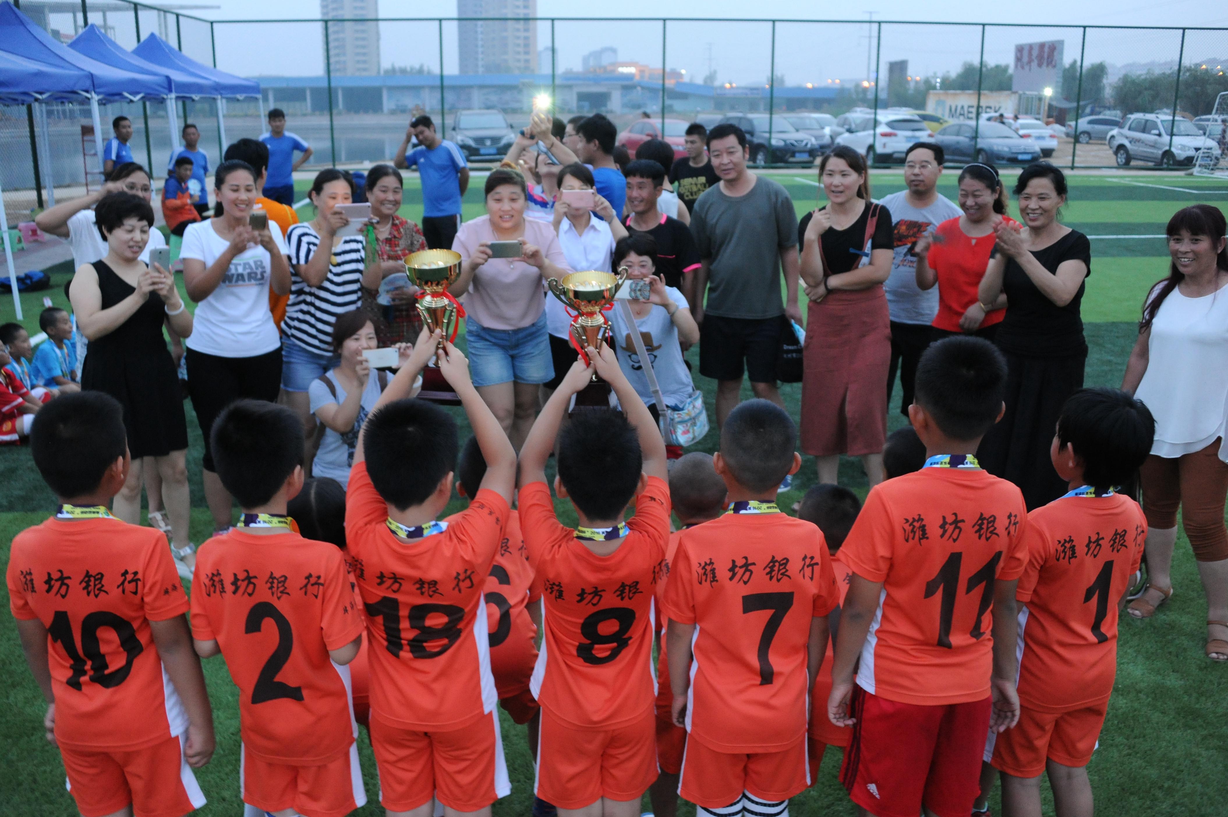 """""""向尚运动杯""""2016滨州青少年七人制快乐足球联赛"""
