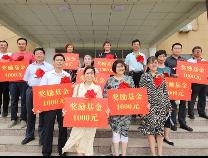 无棣县柳堡镇发放新海教育基金36450元奖励52名优秀老师
