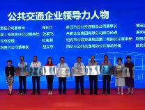 """滨州一公交线路入围交通运输部""""我的公交我的城""""""""新能源公交高品质线路"""""""