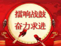 """京东云华北大区总经理戢凡峰:""""京东+滨州"""" 大数据助力新旧动能转换"""
