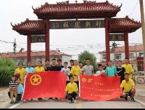 """滨州学院青年志愿服务队在2019大学生暑期""""三下乡""""社会实践中获佳绩"""