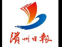 滨州日报评论员文章:阻击疫情蔓延,考验党员干部责任担当