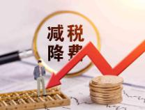 """濱州海關減免稅助力疫情期間禽肉""""保供"""""""