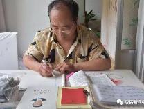 惠民县花甲党员20万字手抄笔记献礼党的生日