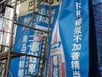 光明日报:定期给广告洗洗澡