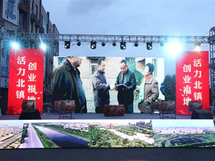 【滨州网直播】2018滨城区庆祝改革开放40周年文艺晚会