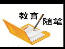 激活与巧用 ——滨州地域文化在大学生思想政治教育中的融入