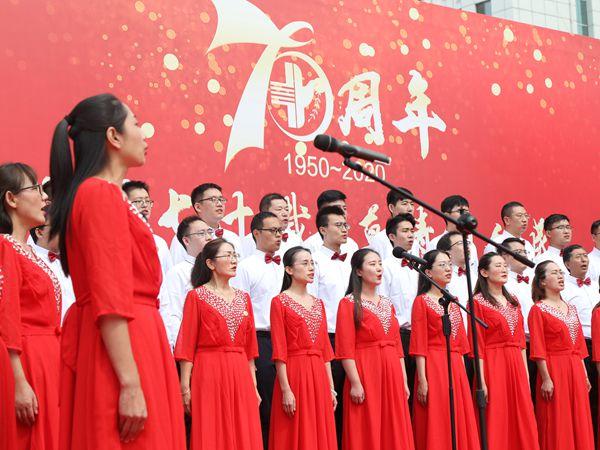 滨州市人民医院全体员工热烈庆祝建院70周年